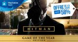 PS Store : Hitman est l'offre de la semaine !