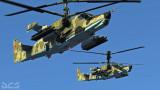 DCS World : un bundle regroupant tous les hélicoptères
