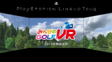TGS 2018 : Everybody's Golf VR pour 2019 sur PS4