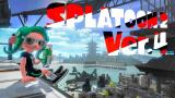 Splatoon 2 annonce se mise à jour 4.0