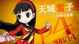 Persona Q2 : New Cinema Labyrinth présente un de ses personnages, Yukiko