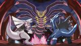 Pokémon GO vous présente ... la quatrième génération !