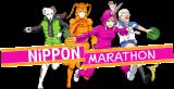 Nippon Marathon : Départ prévu le 17 décembre