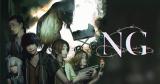 NG, un récit d'épouvante prenant