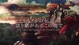 War of the Visions : Final Fantasy Brave Exvius - un tactical-RPG développé par Gumi (Brave Exvius, Brave Frontier)