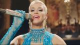 Final Fantasy Brave Exvius accueillera Katy Perry