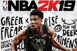 NBA 2K19 : Un tutoriel pour le mode Mon Équipe