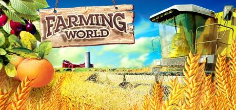 farming world gestion et simulation de ferme sur pc. Black Bedroom Furniture Sets. Home Design Ideas