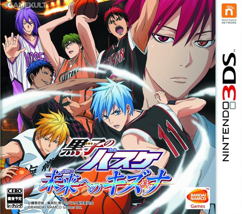 Kuroko No Basket : Mirai He No Kizuna Sur Nintendo 3DS