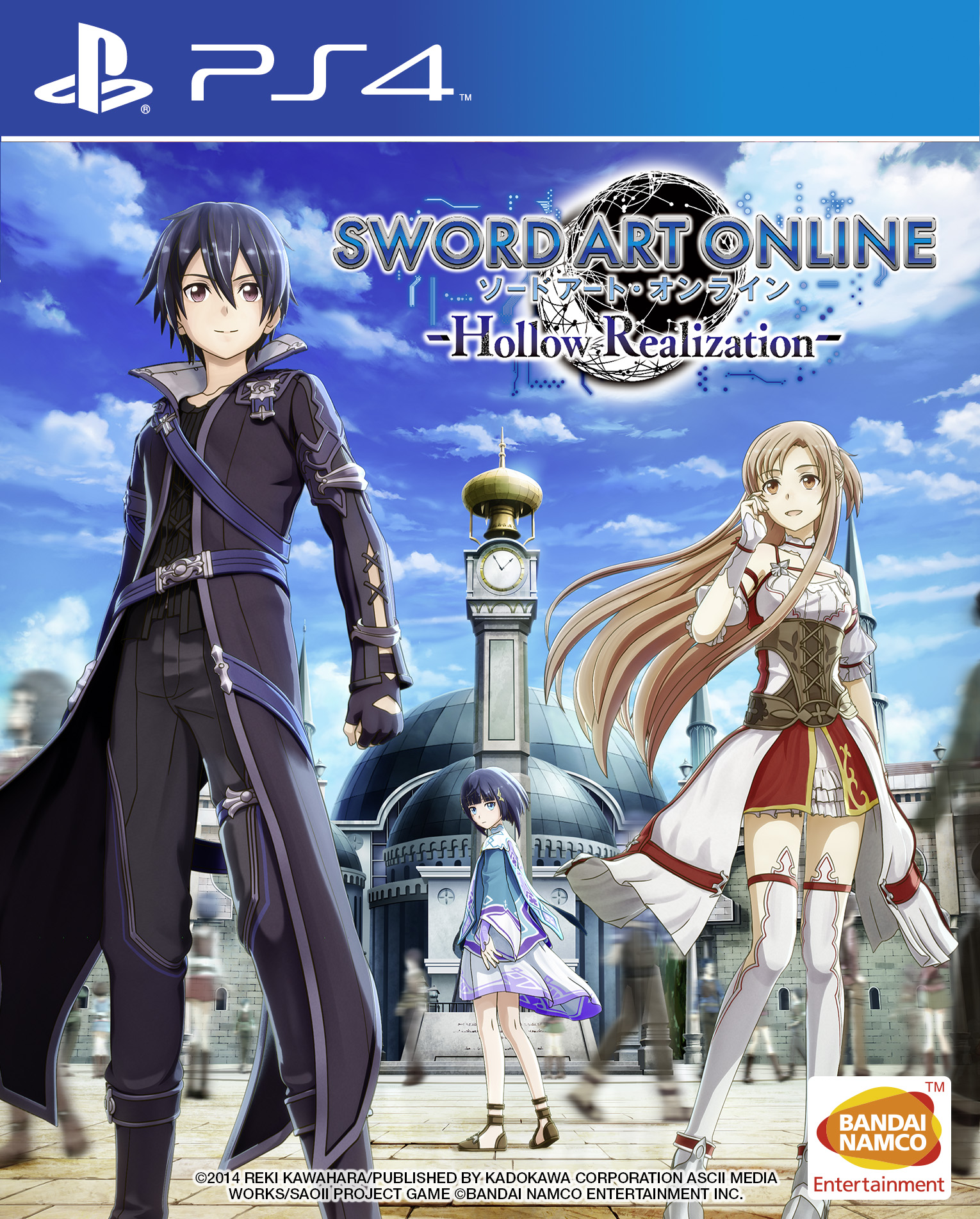 sword art online hollow realization sur playstation 4. Black Bedroom Furniture Sets. Home Design Ideas