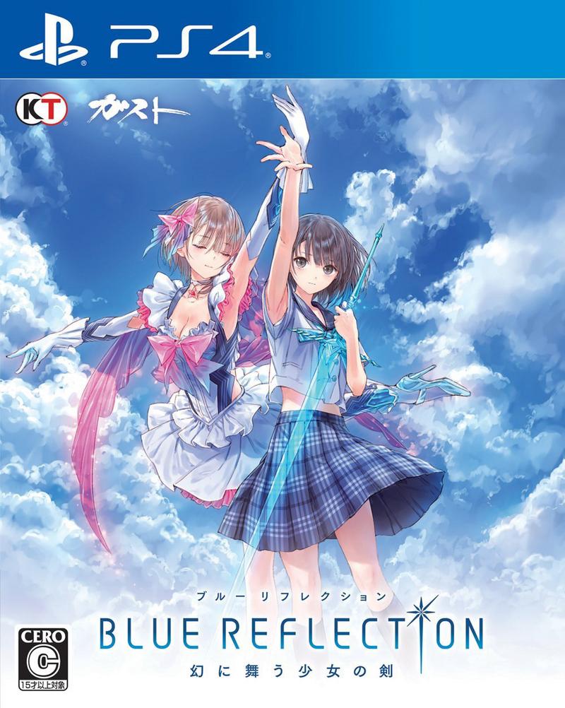 Blue Reflection (2017) PS Vita Version Gameplay Trailer