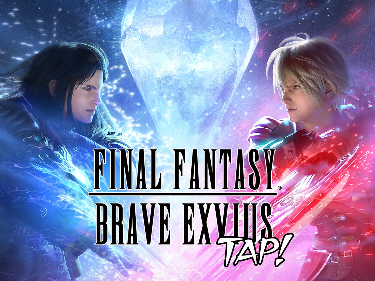 Final Fantasy Brave Exvius Tap! sur Jeuxvideo.com