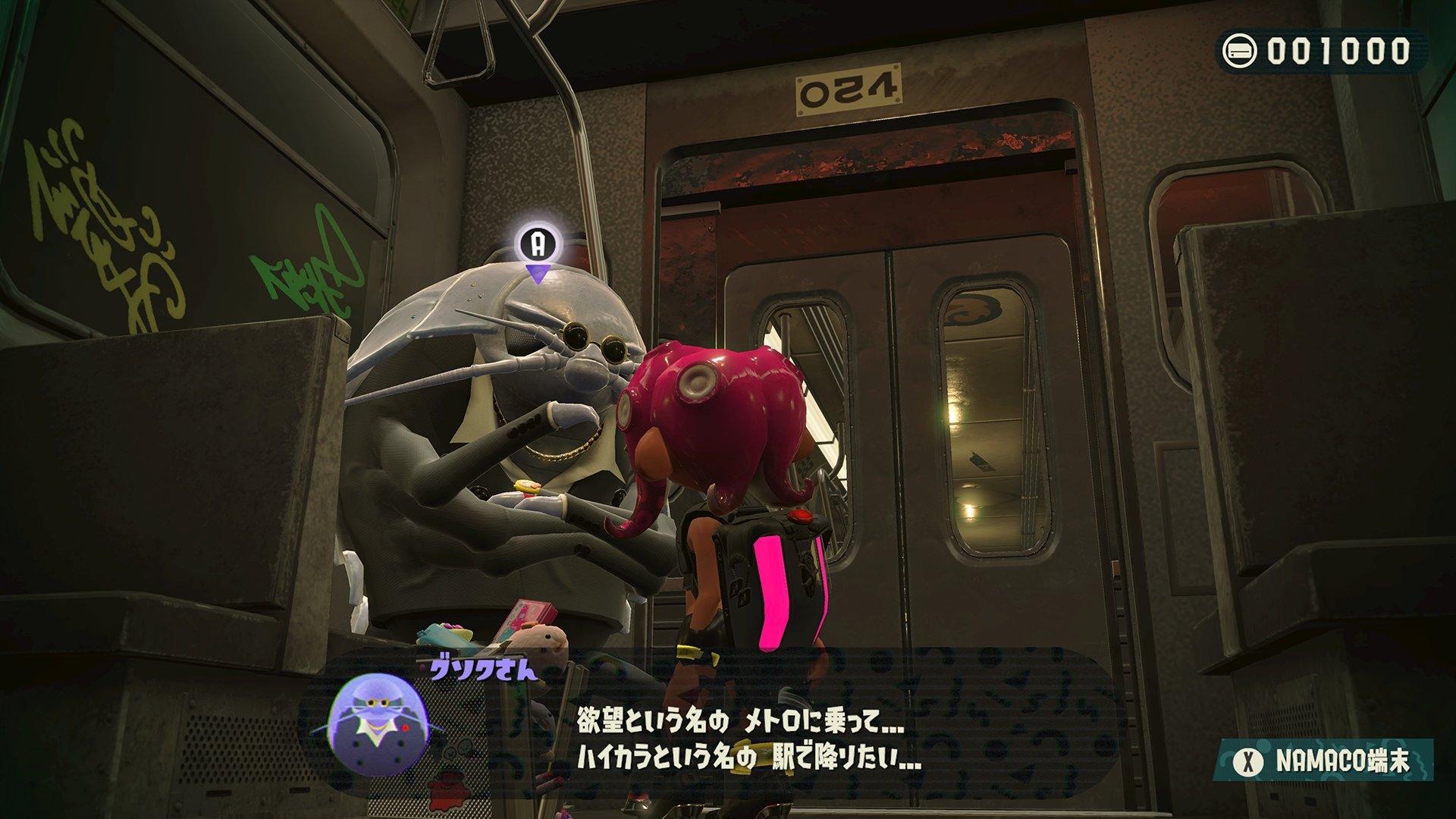 Splatoon 2 (Nintendo Switch) - Page 2 1523956416-1893-capture-d-ecran