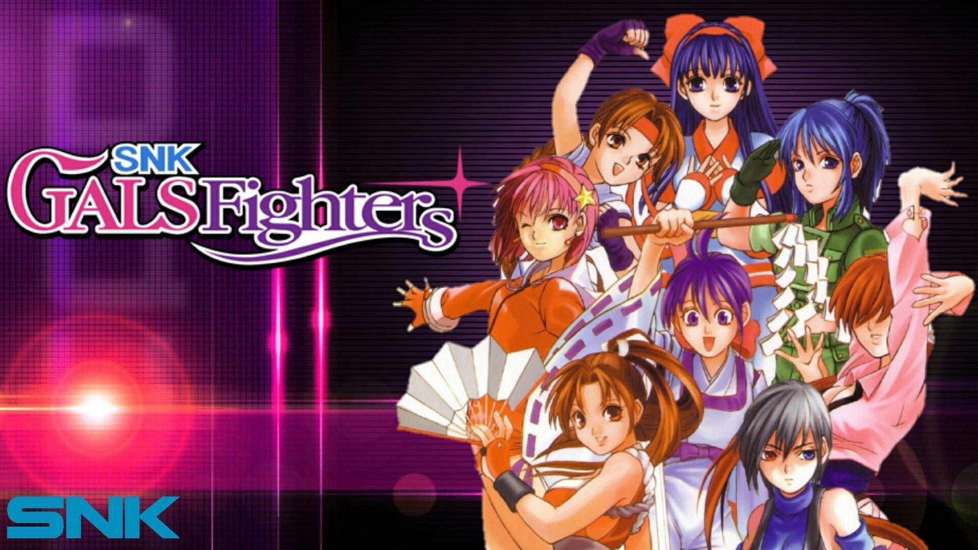 SNK Gals' Fighters porté sur Switch cette semaine