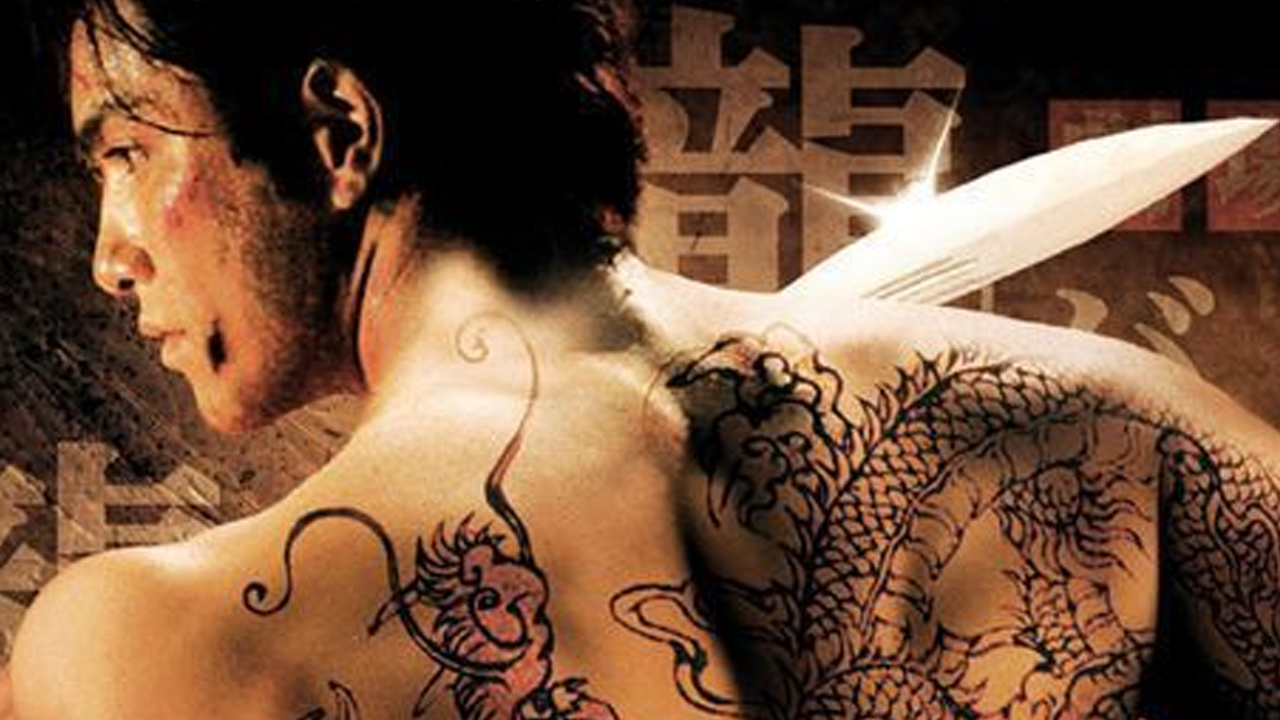 Yakuza Order of the Dragon, the film adaptation of the saga of Sega by Takashi Miike