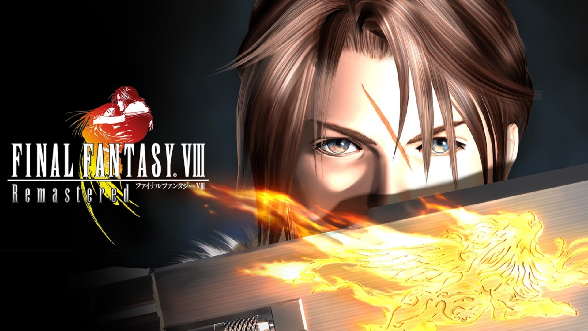 Final Fantasy 8 Remastered on PS4: find Squall Leonhart for less