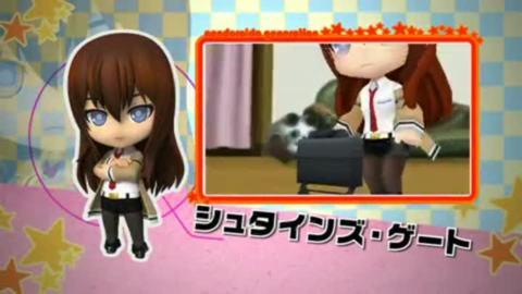 [Análise] Nendoroid Generation - PSP 00036068-1323165424-low