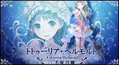 Bande-annonce : Atelier Totori Plus : The Alchemist of Arland 2 - TGS 2012 : Trailer