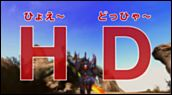 Bande-annonce : Monster Hunter 3 Ultimate - Trailer HD