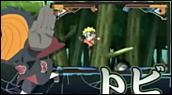 Bandes-annonces : Naruto Powerful Shippuden - Ils sont petits, ils sont mignons, ils sont forts !