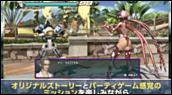 Bandes-annonces : Tekken Tag Tournament 2 - Aperçu du jeu