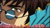 Bandes-annonces : Macross 30 : Ginga o Tsunagu Utagoe - Spot TV n°1