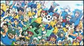 Bandes-annonces : Inazuma Eleven Go : Strikers 2013 - Séquence d'introduction