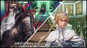 Bandes-annonces : Wizardry : Labyrinth of Lost Souls - Trailer histoire