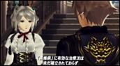 Bandes-annonces : God Eater 2 - Trailer version longue