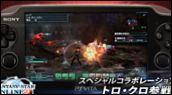 Bande-annonce : Phantasy Star Online 2 - Survol du jeu