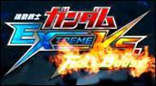 Bande-annonce : Mobile Suit Gundam Extreme Vs. - Un contenu qui évolue encore