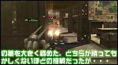 Bande-annonce : Mobile Suit Gundam Online - Compétition